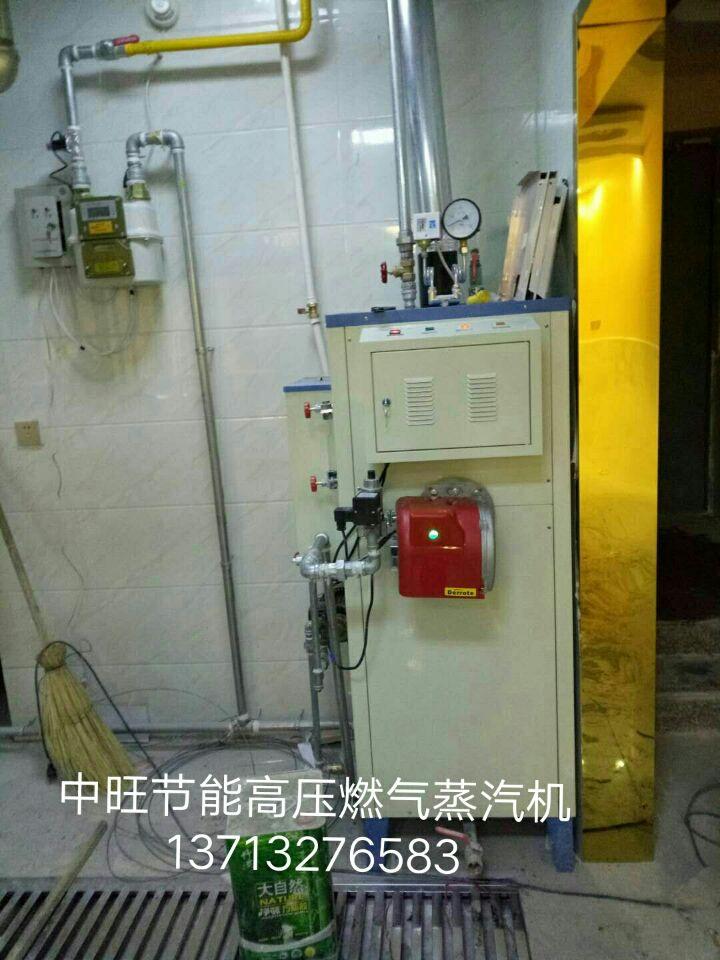 蒸汽发生器配套铸造脱蜡行业