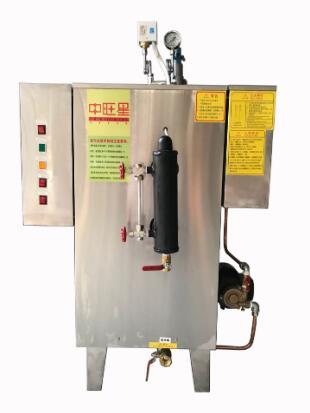 蒸气发生器